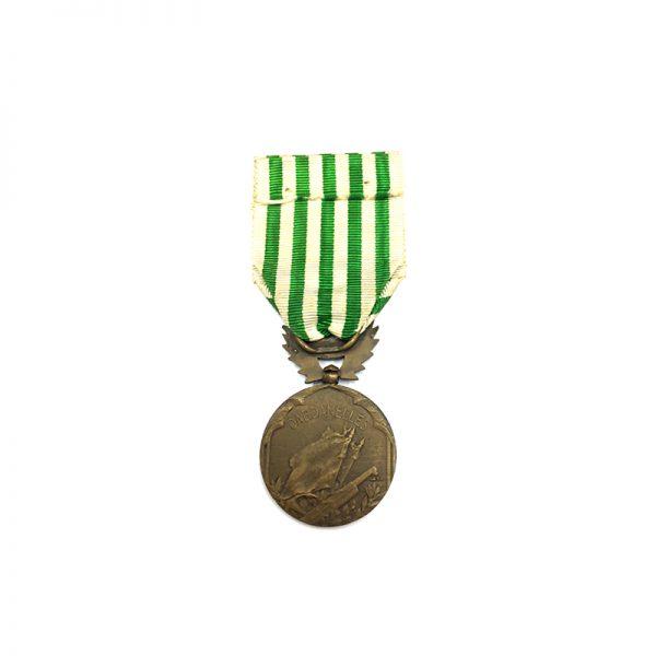 Dardanelles medal 1915-18 scarce 2