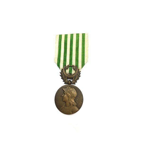 Dardanelles medal 1915-18 scarce 1