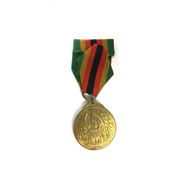 Independence Medal 1980 officially numbered 2