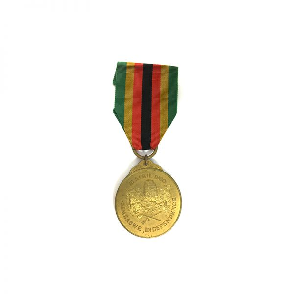 Independence Medal 1980 officially numbered 1