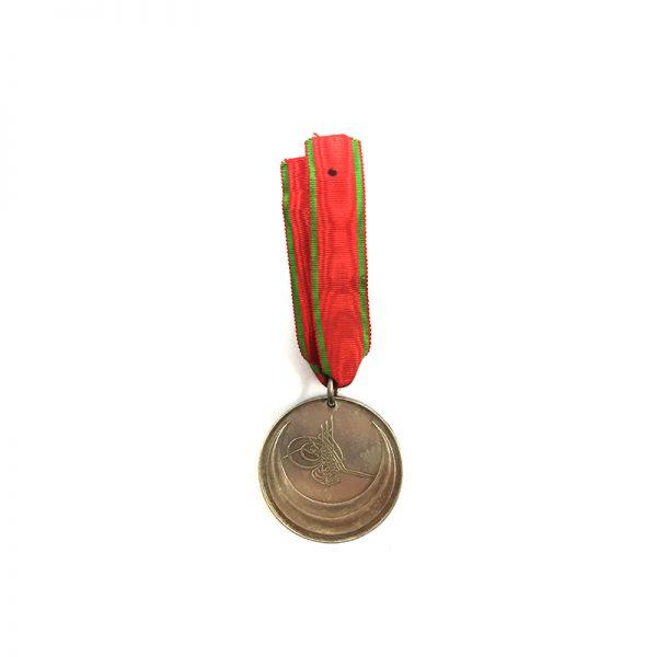 Crete campaign 1868 medal original ring suspension 2