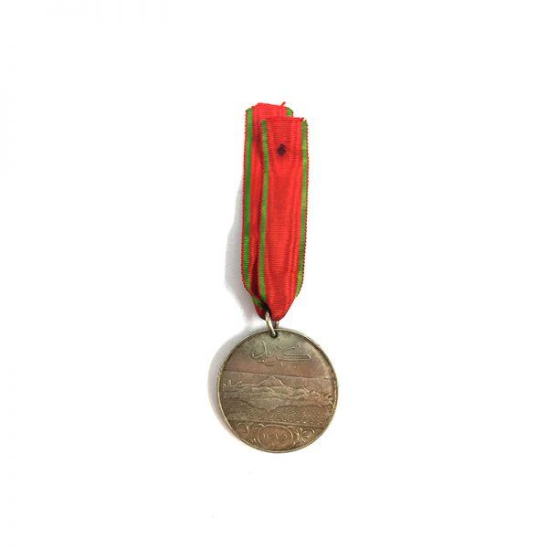 Crete campaign 1868 medal original ring suspension 1