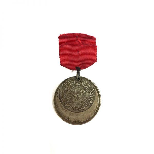 Montenegro War medal 1861-62 2