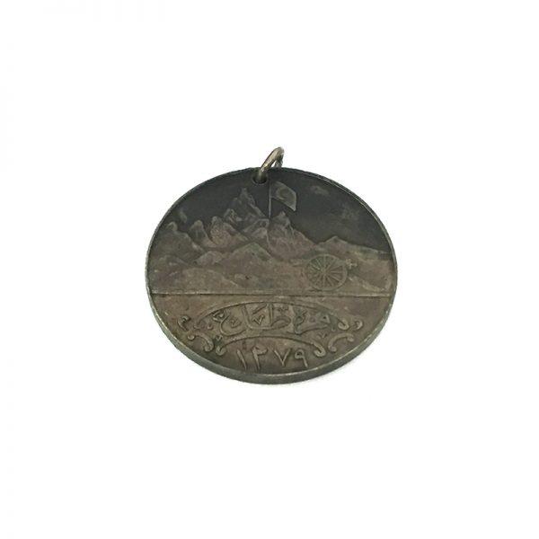 Montenegro War medal 1861-62 1