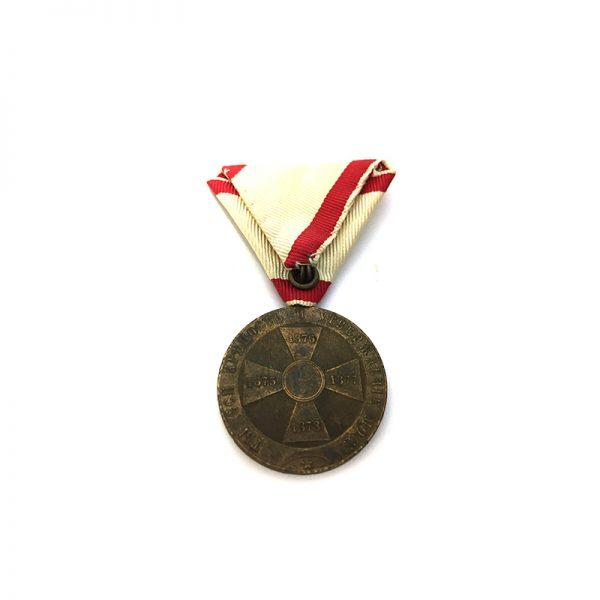 Turkish War Medal 1875-1878 bronze 2