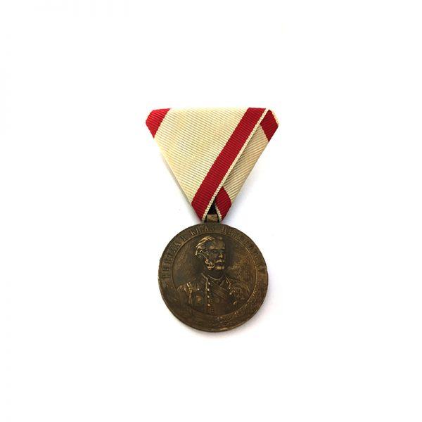 Turkish War Medal 1875-1878 bronze 1