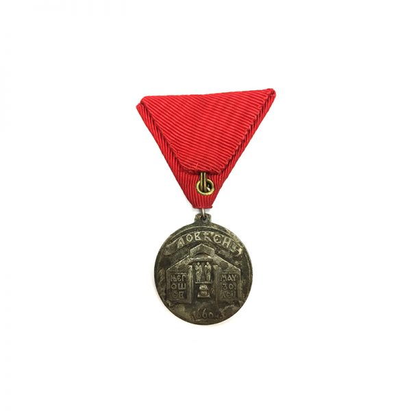 Medal for the Royal Family Mausoleum  1925 2