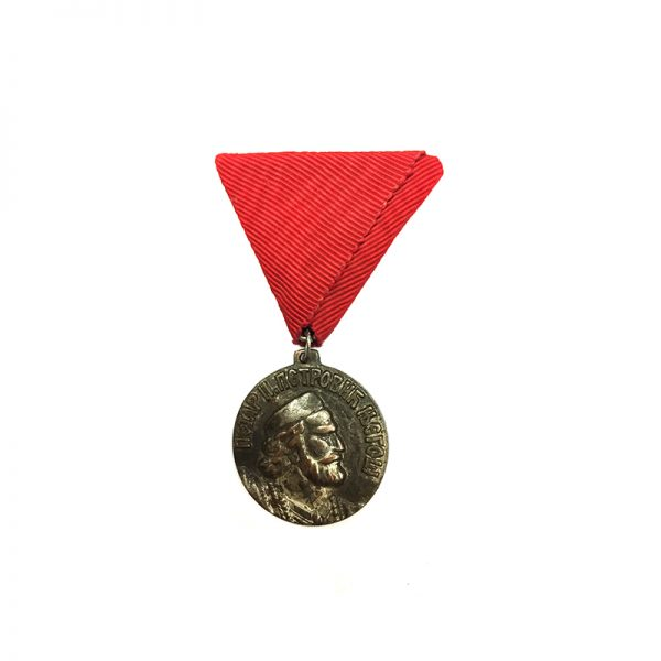 Medal for the Royal Family Mausoleum  1925 1