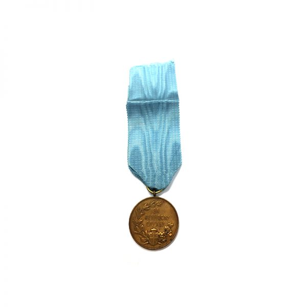 Medal of Zeal 1913 1st  class 2