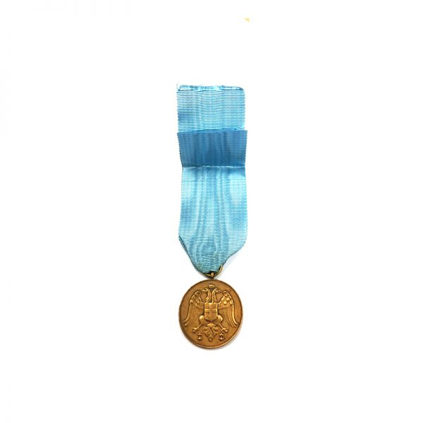 Medal of Zeal 1913 1st  class 1