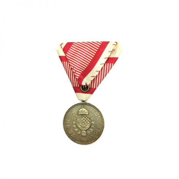 Royal Household medal Alexander I silver 2