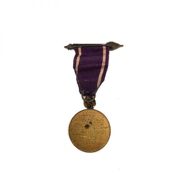 Border Merit Medal 1954 2