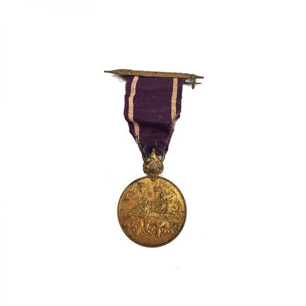 Border Merit Medal 1954 1