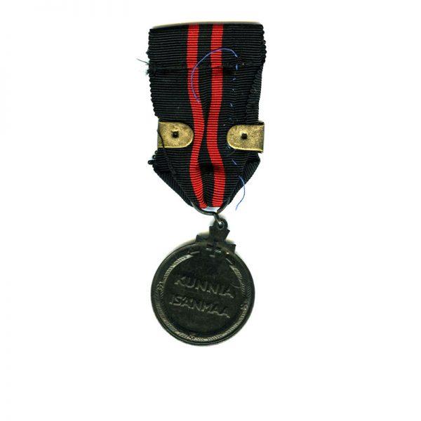 Winter War medal  1939-40 bar Summa 2