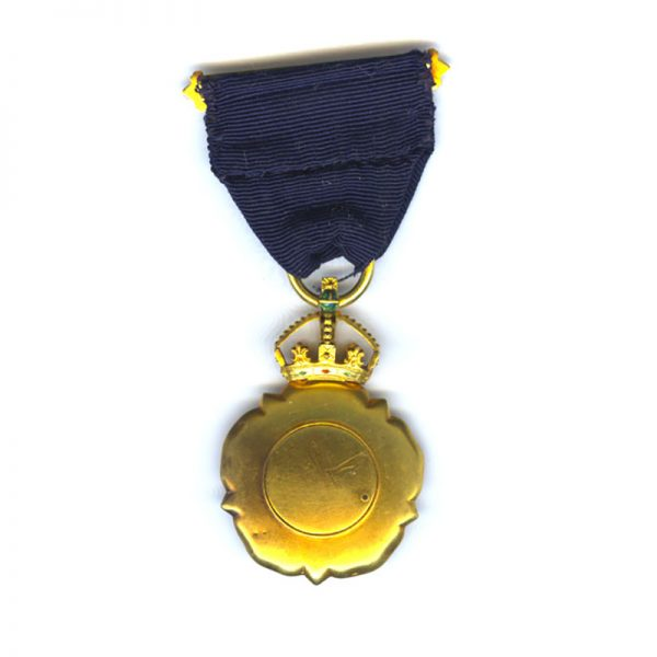 Companion of Order of the Indian Empire 2