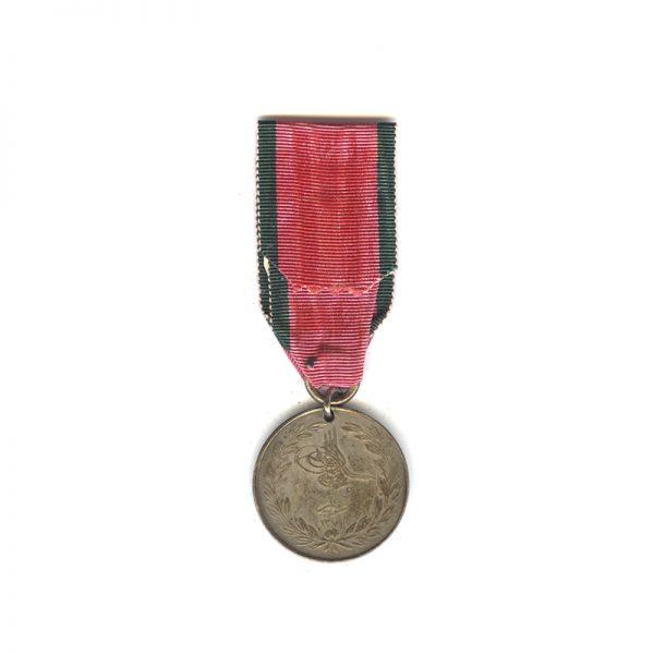 Turkish Crimea Medal 2