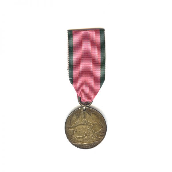 Turkish Crimea Medal 1