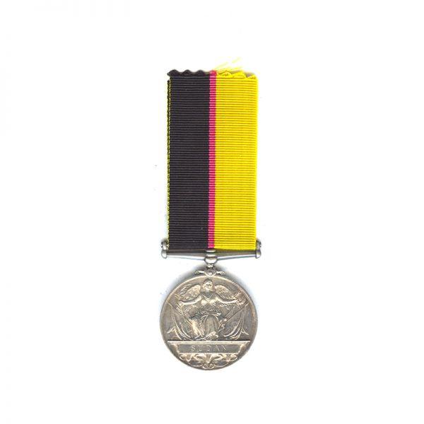Queen's Sudan Medal 2