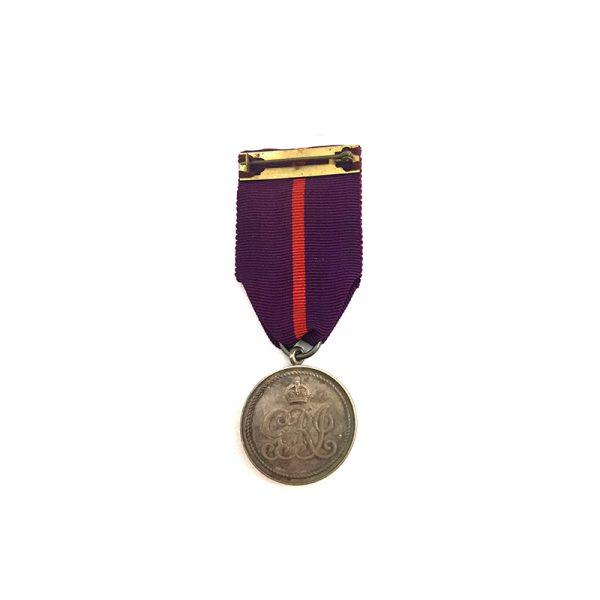 MBE Medal 1918 2
