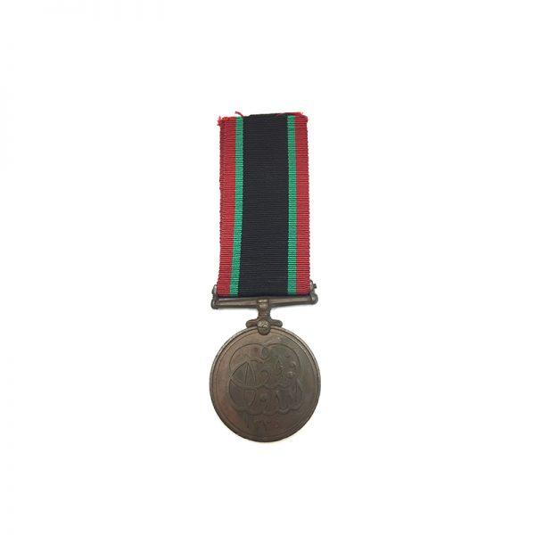 Khedive's Sudan 1910 Bronze 2