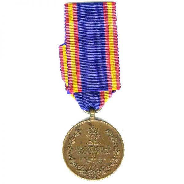 Medal for the Defence of Freedom 1877-1878 2