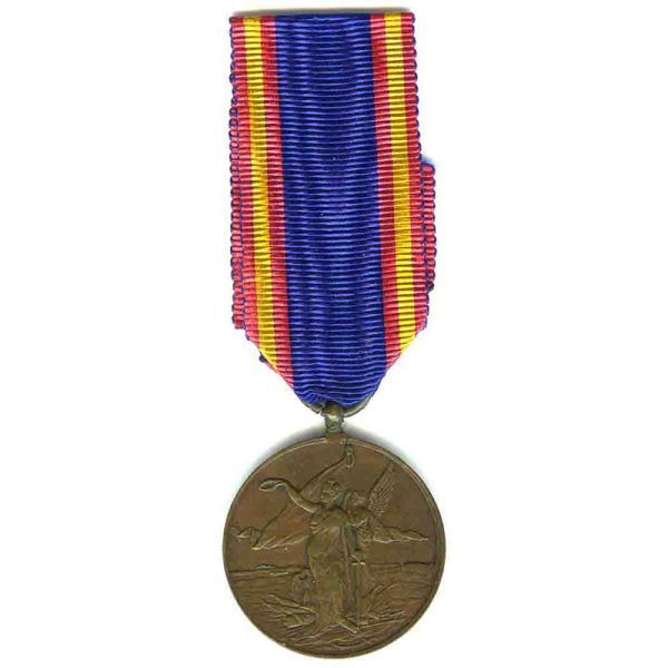 Medal for the Defence of Freedom 1877-1878 1