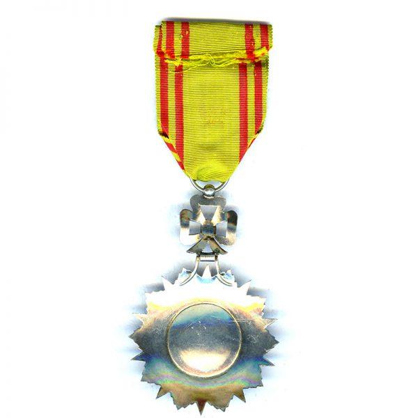 Order of Nichan Iftikhar Officer El Sadok 1859-1882 2