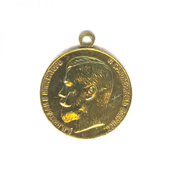 Medal for Zeal Nicholas in silver gilt 1