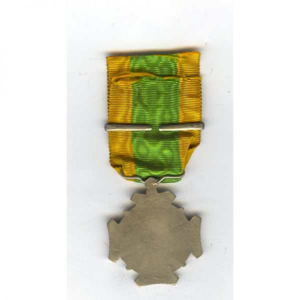 Expeditions Cross (Cross for Important Military Operations) 1st type   bar Atjeh 1873-1890 2