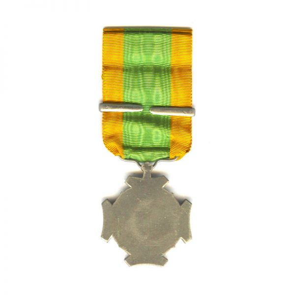 Expeditions Cross (Cross for Important Military Operations) 2nd type   bar Zuid-Celebes... 2