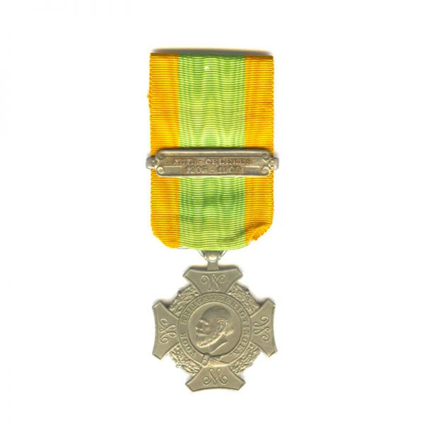 Expeditions Cross (Cross for Important Military Operations) 2nd type   bar Zuid-Celebes... 1