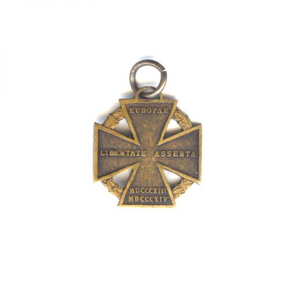 Cannon Cross 1813-1814  no loop (n.r.) 1