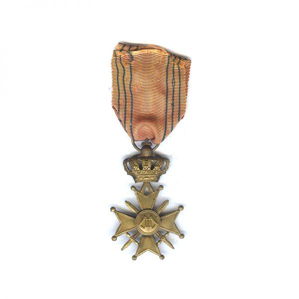 Croix de Guerre 1939-1945  with Leopol III palme citation on ribbon(L28079... 2