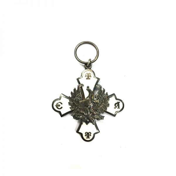 Order of the Phoenix knight badge 1