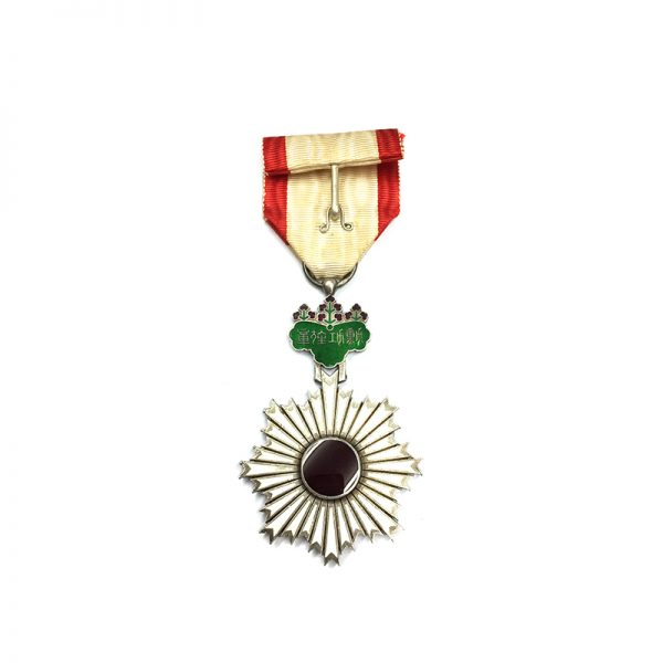 Order of the Rising Sun 6th Class 2