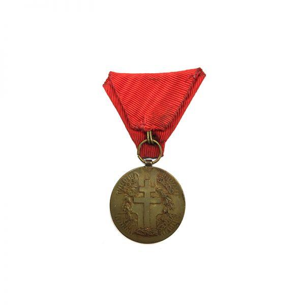 Balkan Alliance  medal Peter I 1912 2