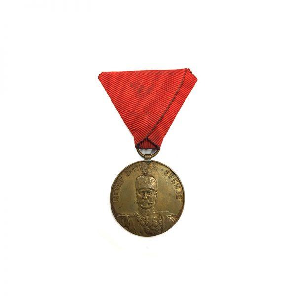 Balkan Alliance  medal Peter I 1912 1