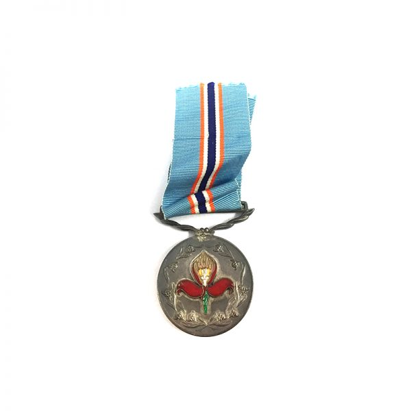 Pro Merito Medal Armed forces 1