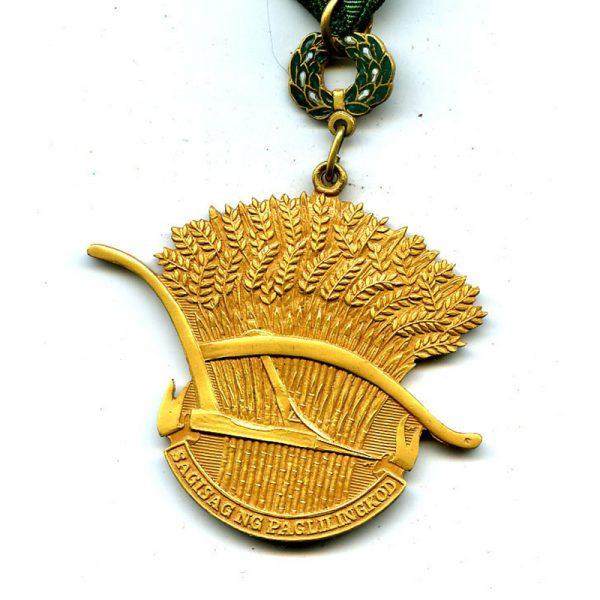 Order of the Golden Plough (Plow) Presidential Award  neck badge (L2928)  N.E.F... 1