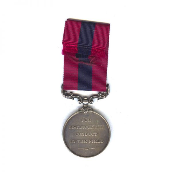 Distinguished Conduct Medal (GV) 2