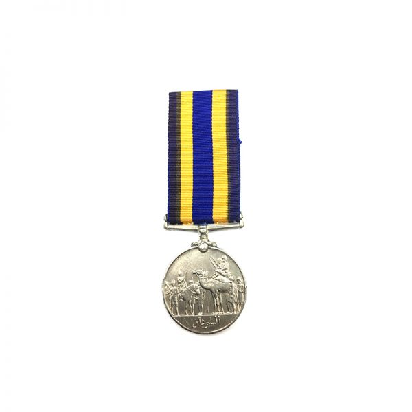 Sudan Defence Force Medal 1