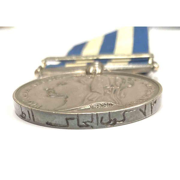 Egypt Toski 1889 Sudanese Named 3