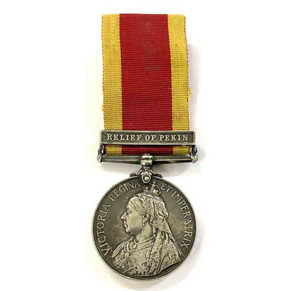 China 1900 Died of Wounds Welsh Fusiliers 1
