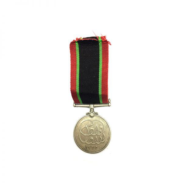 Khedive Sudan 1910 Silver 2