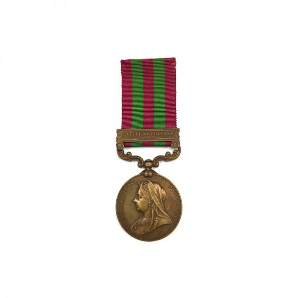 IGS Relief of Chitral Duffadar Bronze 1