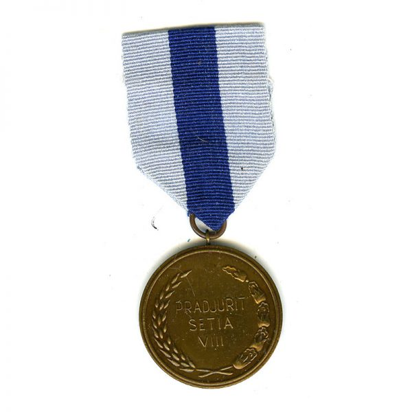 Military faithful service medal 1958 3rd class bronze 1