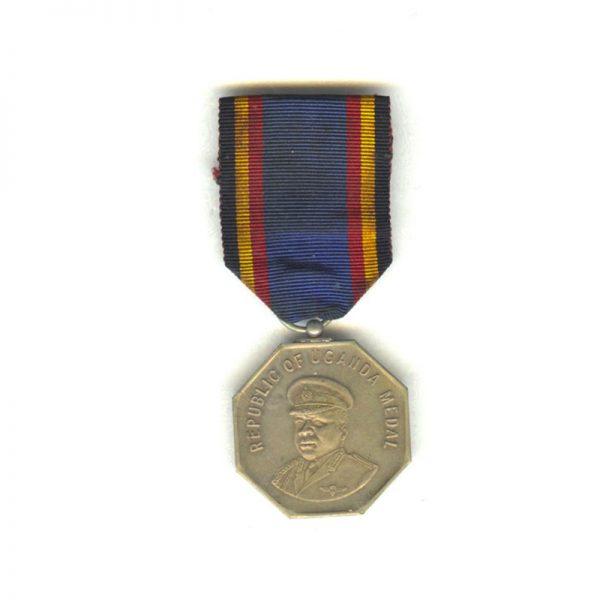 Idi Amin Distinguished  Service Service to the State 1