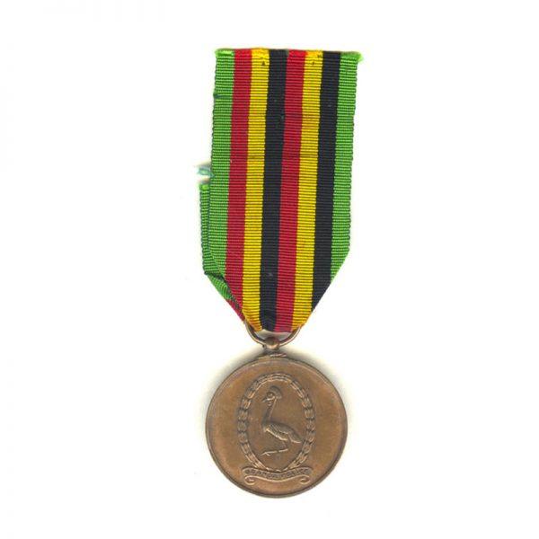 Idi Amin Era  Uganda Police Meritorious Service Medal bronze 1