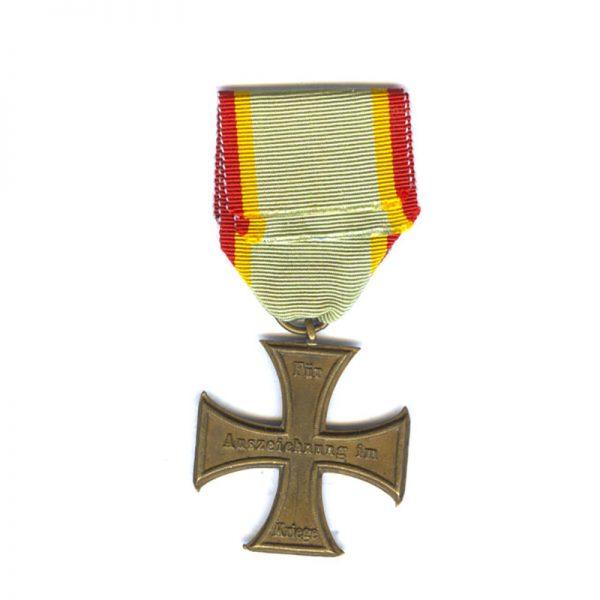 Military Merit cross 1870 2
