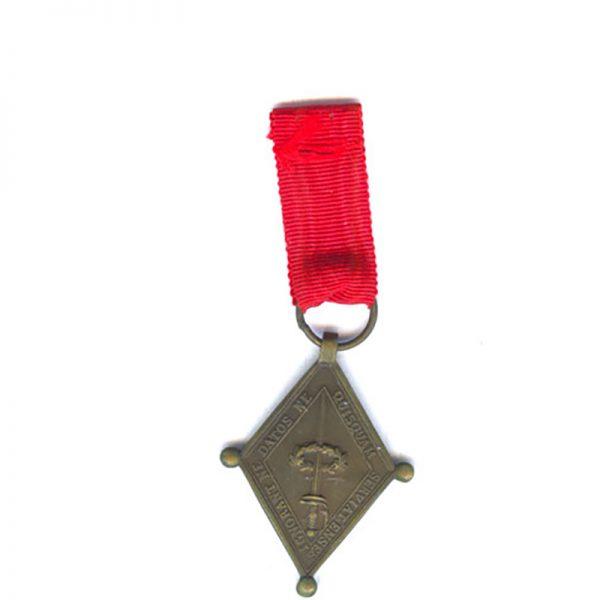 Medal Communale Des Gardes Francaise 1789 French Revolution 2
